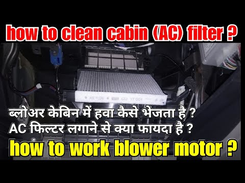 How to clean car cabin(AC) filter and how to work blower (fan) motor?