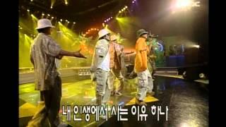 Jinusean - How Deep Is Your Love, 지누션 - 하우 딥 이즈 유어 럽, Music Camp 19990515