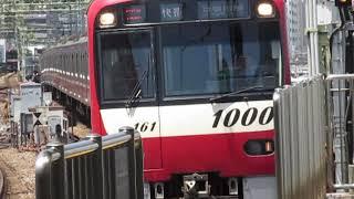京急新1000形1161F「快特京急川崎行」品川駅到着※警笛&接近放送あり