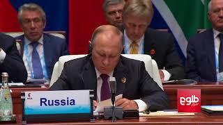 BRICS Nations Condemn Pakistan-Based Terror Groups / نگرانی گروه بریکس از خشونتها در افغانستان