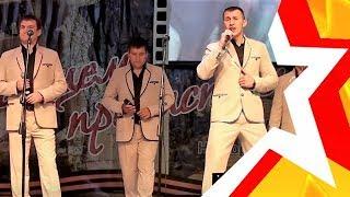 """вокальная группа АКЦЕНТ - """"Ваше Благородие""""  фестиваль  #СердцемПричастны (Орша - 2018)"""