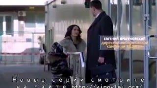 """""""Сериал «ОСА»   90 серия   Сколько стоит женщина"""""""