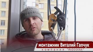 видео Замена холодного остекления на теплое без изменения фасада здания в Спб: цена