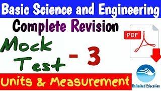 Target 35+ |Complete Revision |Mock Test - 3|Units & Measurement|Basic Science &Engineering RRB ALP2