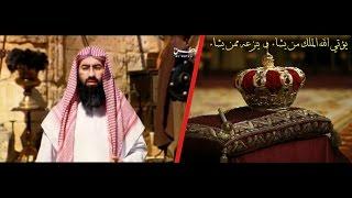 نبيل العوضي برنامج مشاهد 2 الحلقة 17 (قصص الملوك عبر التاريخ) قصص جميلة جدا !!!