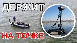 Электроякорь на лодку - выбор, опыт эксплуатации. Полный обзор Minn Kota Terrova 55 i-Pilot