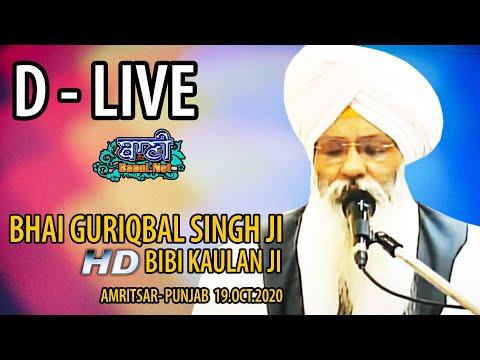 D-Live-Bhai-Guriqbal-Singh-Ji-Bibi-Kaulan-Ji-From-Amritsar-Punjab-19-October-2020