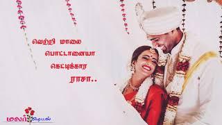 Adukku Malli...💞💞💞!!Song 🎶!!Tamil Love Album Whatsapp Status