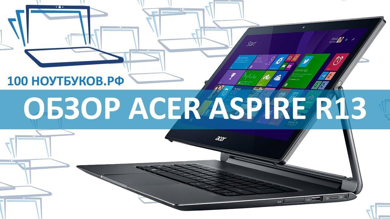 Ноутбуки acer ➤ 68 моделей в фирменных магазинах oldi — от 15 790р. — выбор по параметрам — отзывы — фото — сравнение — доставка «день.