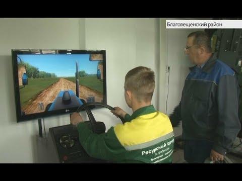 Как готовят лучших трактористов края узнал телеканал «Катунь 24»