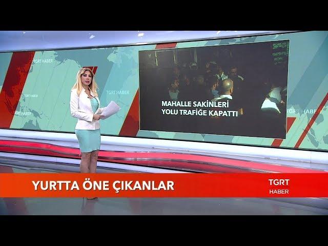 Günayd?n Türkiye - 6 Eylül 2018
