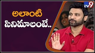 im-very-fear-about-thriller-movies-sumanth-akkineni-tv9