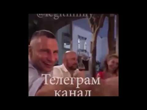 Позорище БУХОЙ КЛИЧКО