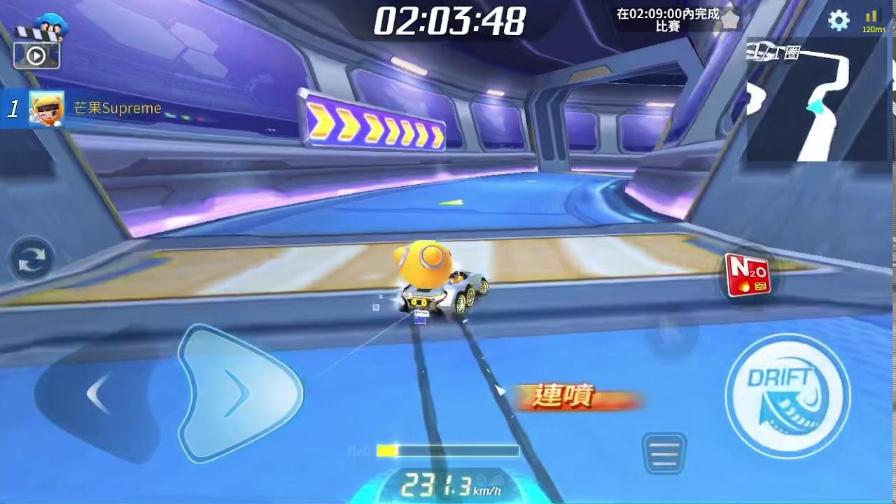 跑跑卡丁車RUSH+ L1駕照 太空蜿蜒跑道 簡易跑法