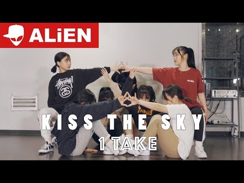 Cash Cash - Kiss The Sky | 1 TAKE | Choreography by Luna Hyun | A.YOUTH