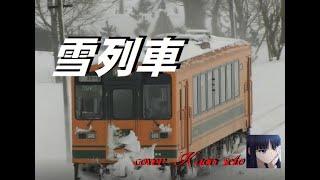 台風はいかがでしょうか 大丈夫ですか (^_^;) お見舞い申し上げます ...