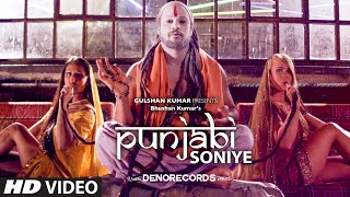 Punjabi (Soniye) Video Song | DenorecorDS | Sunny Brown | T-Series
