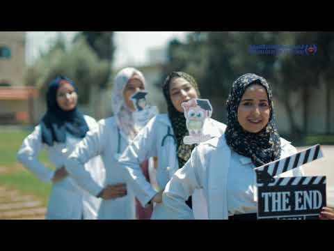 برومو حفل تخرج طلبة التمريض دفعة 2021 - الكلية العربية للعلوم التطبيقية