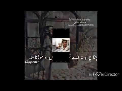 Zafar gujjar