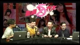 星期五冇女 9/3/2012 (PART B)
