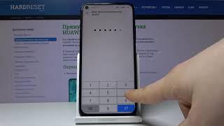 как включить секретные настройки на Huawei P40 Lite — Параметры разработчика