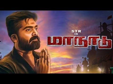VERA LEVEL : STR's Maanadu Reaction | Simbu's Next | Venkat Prabhu