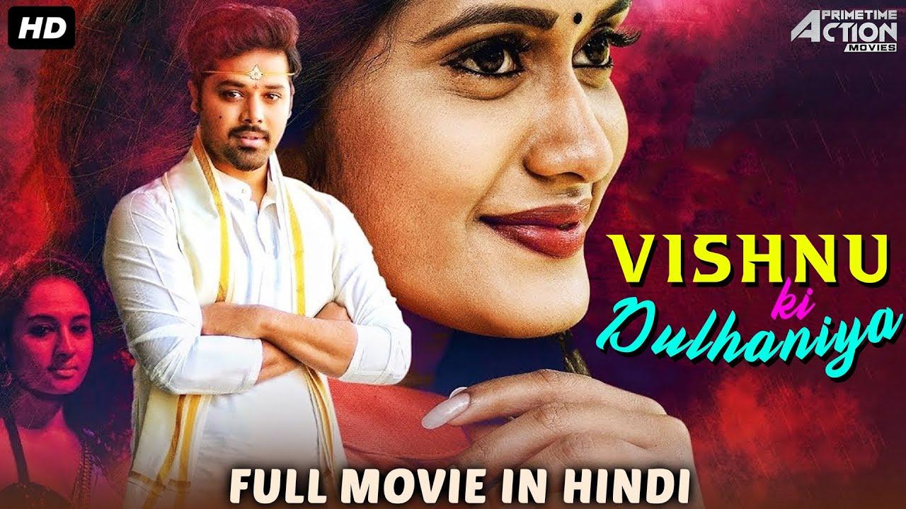 VISHNU KI DULHANIYA Full Movie Hindi Dubbed | Superhit Hindi Dubbed Full Romantic Movie |South Movie