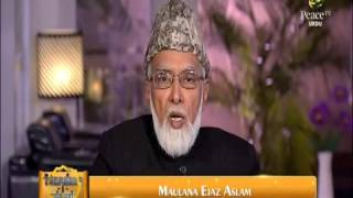 Video Tadabbur E Islam, Khuda E Azeem Ke Bande Ban Jayein, Maulana Ejaz Aslam, Part 10 download MP3, 3GP, MP4, WEBM, AVI, FLV Oktober 2018
