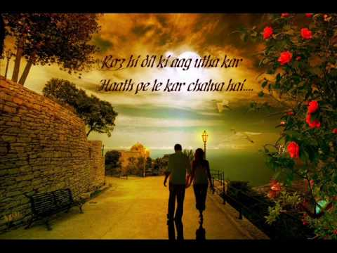 Salaam Aaya....By Mansha Nihal !!!.wmv