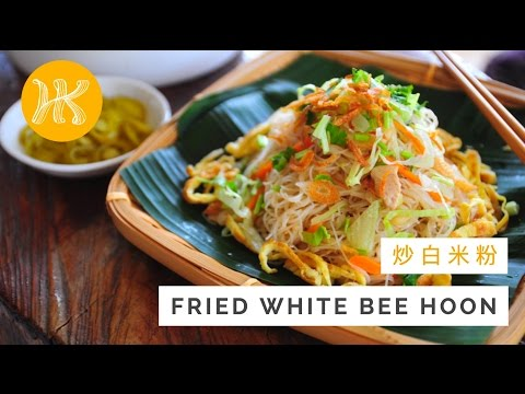 Fried White Bee Hoon (Fried White Rice Vermicelli) 炒白米粉 | Huang Kitchen