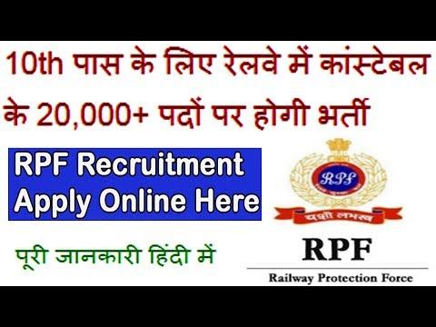 RPF Recruitment 2018 Notification Railway Jobs Online Application Form @ indianrailways.gov.in