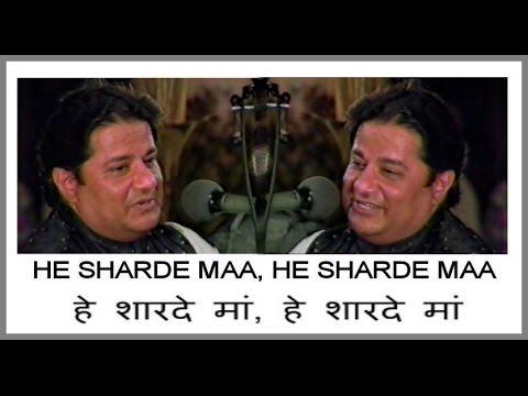 Anup Jalota - He Sharde Maa (Live In Trinidad) - Bhajan