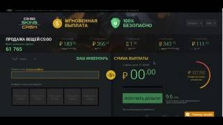 steam achievement manager 6.7 официальный сайт (накрутчик денег в стиме)