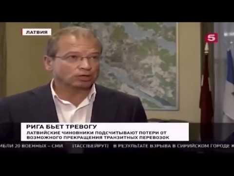 УКРАИНА МИССИЯ В БРОНЕ | Самые последние новости Украины, России сегодня 23.08.2015