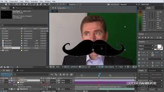 Adobe After Effects - Привязка объектов к деталям лица