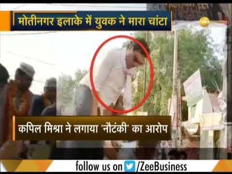 Man assaulted Delhi CM Arvind Kejriwal during his roadshow in Delhi