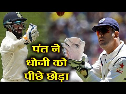 India Vs Australia 1st Test: Rishabh Pant equals MS Dhoni's Test Record | वनइंडिया हिंदी