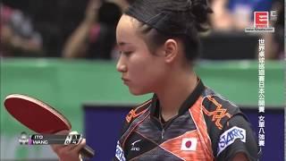 2017 Japan Open (WS-QF) ITO Mima Vs WANG Manyu [Full Match/Chinese|HD]