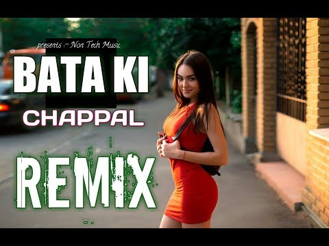 बाटा की चप्पल # Bata Ki Chappal # New Remix Song Of Anjali Raghav # Non Tech Music