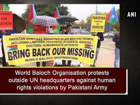 World Baloch Organisation protests outside UN headquarters against human rights violations