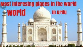 Most Interesting Places in urdu