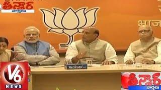 Modi government to restart Money Transfer scheme - Teenmaar News