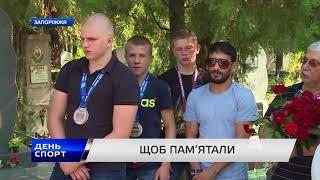 У Запоріжжі встановили новий монумент Якову Пункіну. Сюжет телеканалу TV5