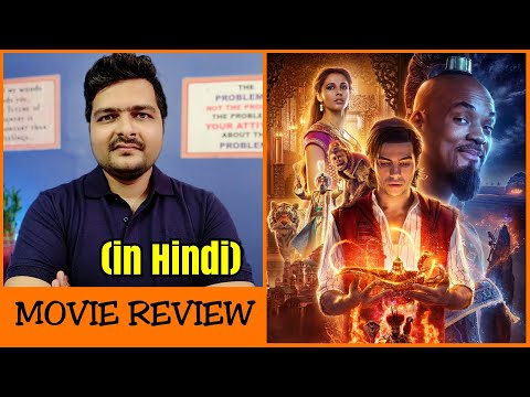 Aladdin (2019) - Movie Review | Hindi Dubbing Review
