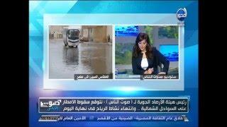 بالفيديو.. الأرصاد: اليوم ذروة العاصفة الترابية.. وتحسن الطقس من يوم الخميس
