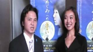金賢姫役の辺見のり子と田中萌さん、木村彩花、内田菜月、浜田翔子さん...
