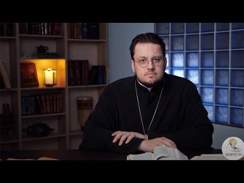 1 е Послание к Коринфянам  Глава 1  Священник Иоанн Тераудс