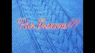 Водолазка по принципу #платьелапша //Ч.1 Росток.Имитация втачного рукава.