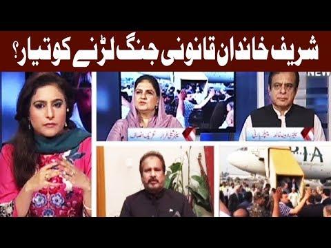 Spot Light - 25 September 2017 - Aaj News