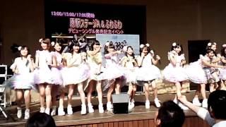 原宿パーティーズ 第一弾 CD デビュー リリースイベント 4/17 ふわふわ フワフワ Sugar Love と White Sweet Kiss の2曲 スマホ撮影.